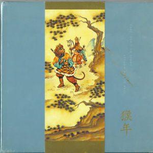 2004 Année du singe  Ensemble pièce en argent + timbres