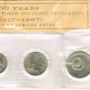 Russia 1917-1967  the set of Jubilee coin