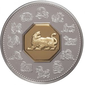 1998 lunar coin – year of the tiger