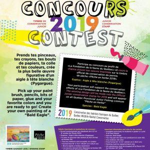 Concours junior 2019