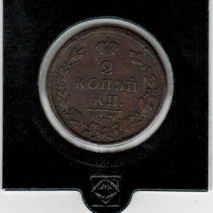 1824 E.M. – 2 Kopeks – VF+ – Russia