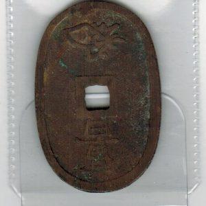 1835 -70 – 100 MON – Japan