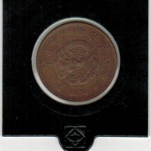 1885 – 1 SEN – AU – Japan