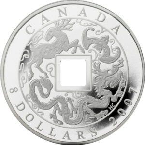 2007 – Chinese Coin