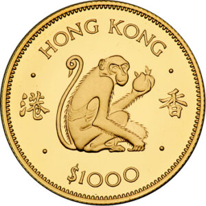 1980 – Hong Kong – The Year of the Monkey